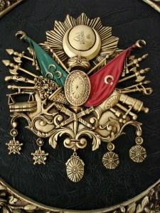 Osmanlı Devlet Arması